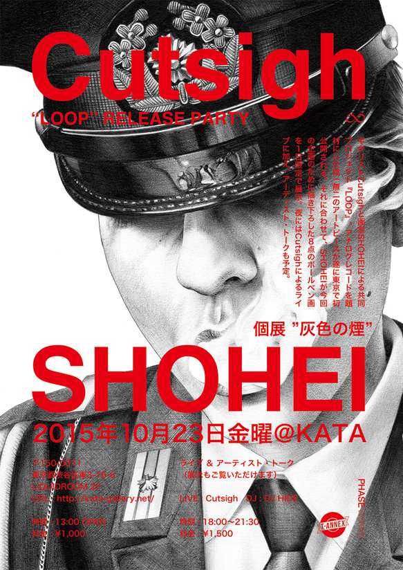Cutsigh∞SHOHEI『LOOP』RELEASE PARTY + SHOHEI個展『灰色の煙』