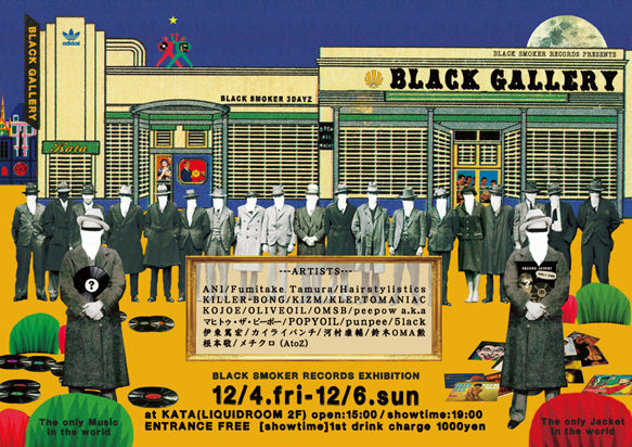 BLACK SMOKER RECORDS PRESENTS BLACK GALLERY -BLACK SMOKER 3DAYZ-