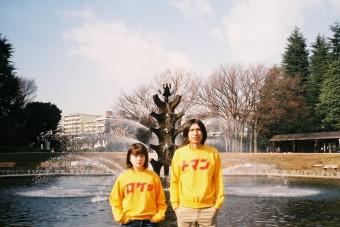 ROCKETMAN「Chocolate Bossa feat.MICO」リリース記念スペシャルライブイベント
