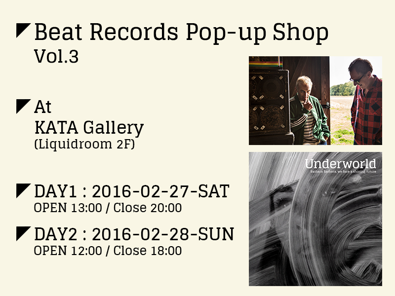 BEAT RECORDS POP-UP SHOP