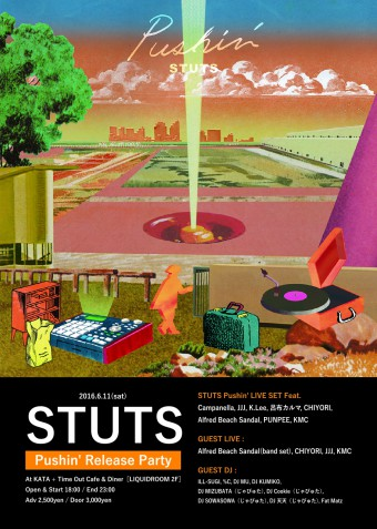 STUTS – Pushin' Release Party