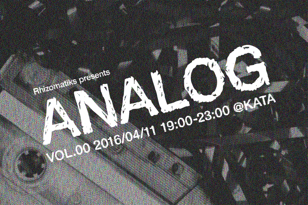 Rhizomatiks Presents 「ANALOG」 vol.00