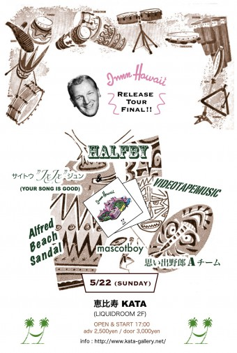 "HALFBY New Album ""Innn HAWAII"" Release Party in Tokyo"