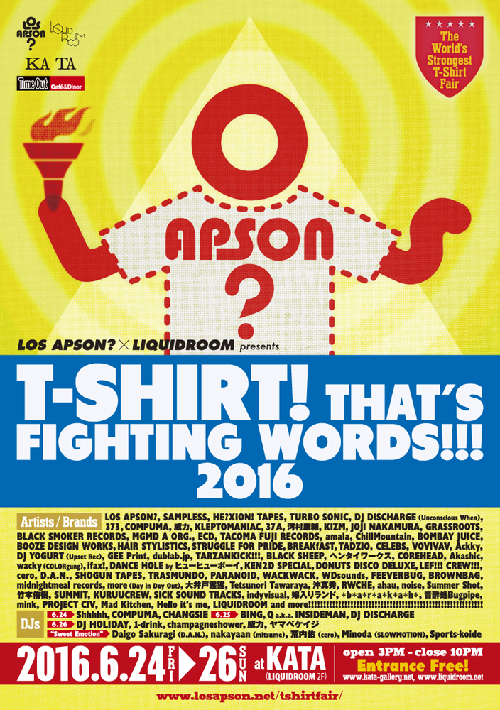 LOS APSON?×LIQUIDROOM
