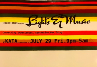 RIGHTEOUS presents Lights & Music
