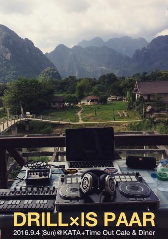 DRILL × DJ KENSEI「IS PAAR」