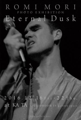 Romi Mori Photo Exhibition「Eternal Dusk」