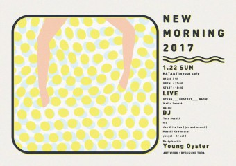 New Morning 2017