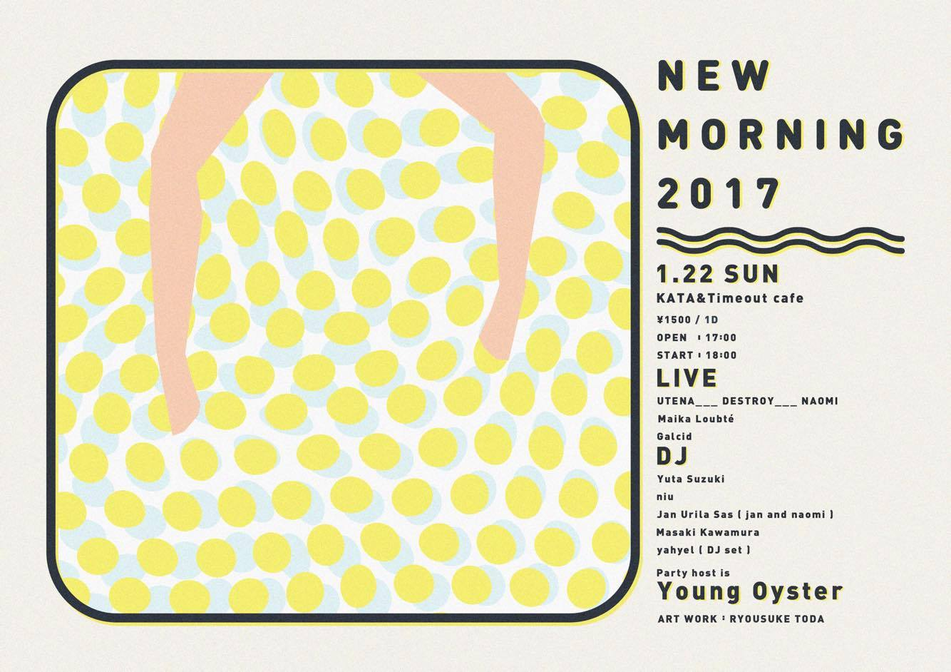 New Morning 2017
