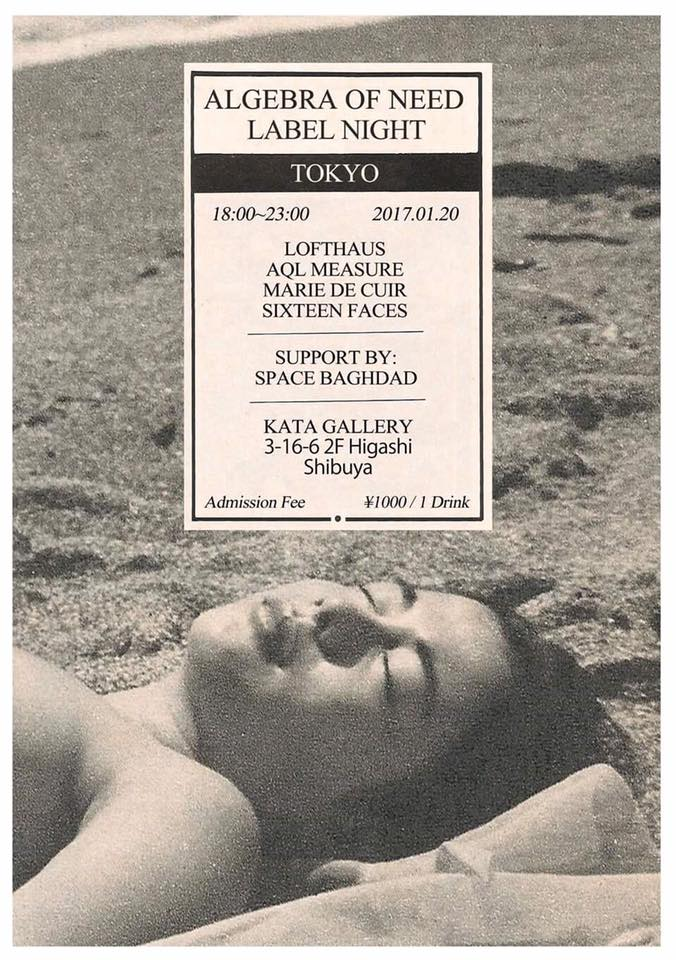 Algebra of Need japan tour