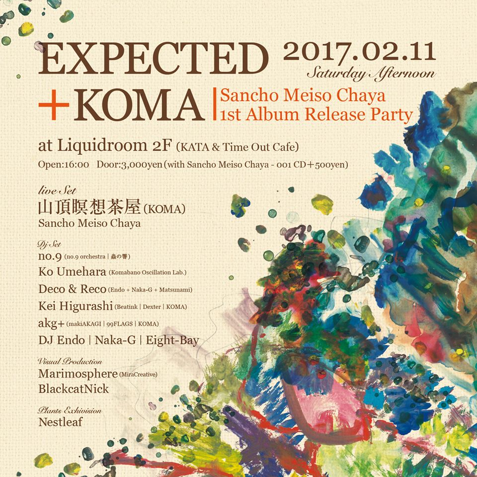 "EXPECTED + KOMA ""Sancho Meiso Chaya – 001″ Release Party"