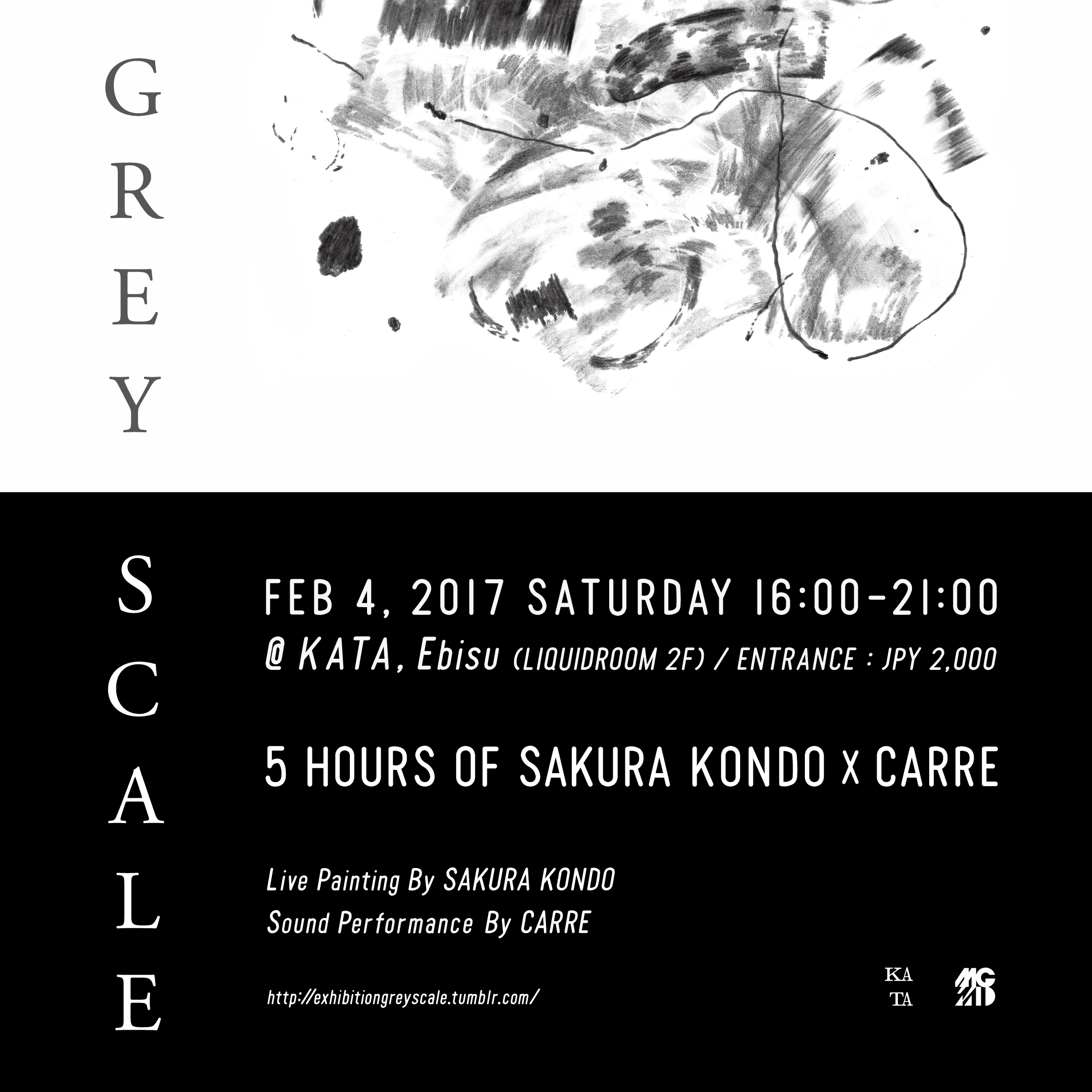 GREY SCALE -5 HOURS OF SAKURA KONDO X CARRE-