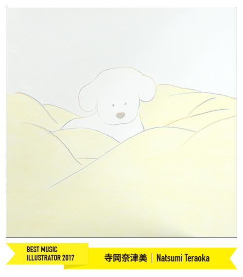 01_寺岡奈津美