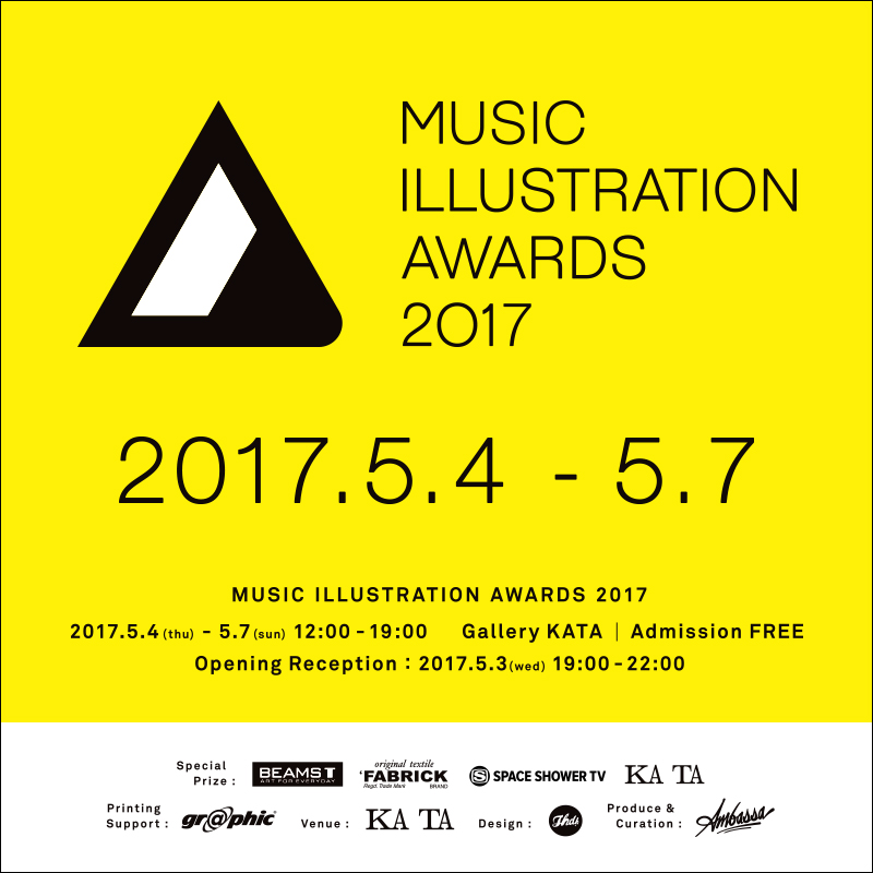 MUSIC ILLUSTRATION AWARDS 2017