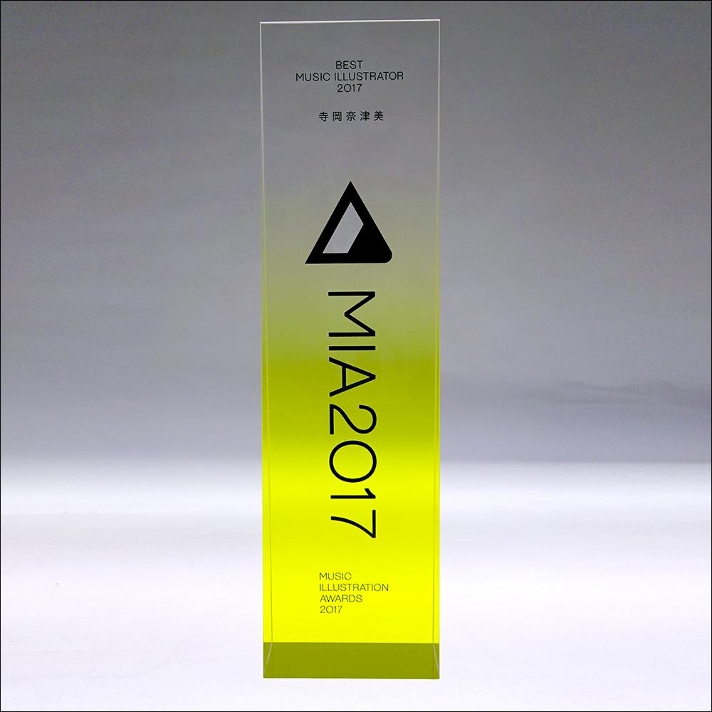 MIA2017_trophy+