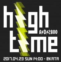 high time