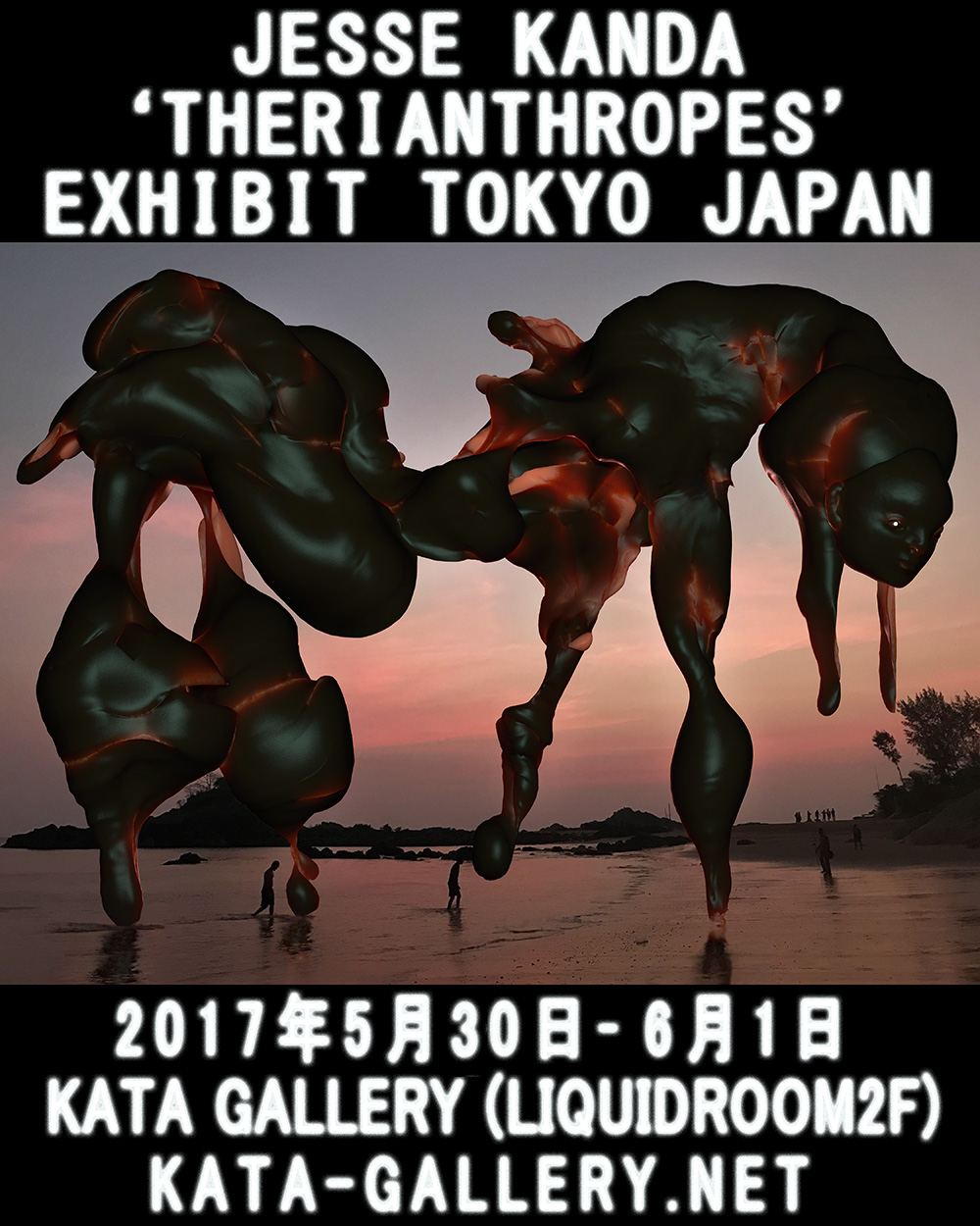 "Jesse Kanda ""THERIANTHROPES"" EXHIBITION supported by TOGA"