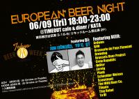 European Beer Night