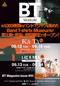 Band T-shirts Museum