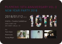 "PLANCHA 10th Anniversary Vol.0 ""New Year Party 2018"""