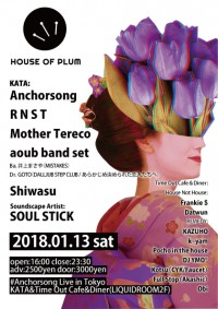 HOUSE OF PLUM #Anchorsong Live in Tokyo