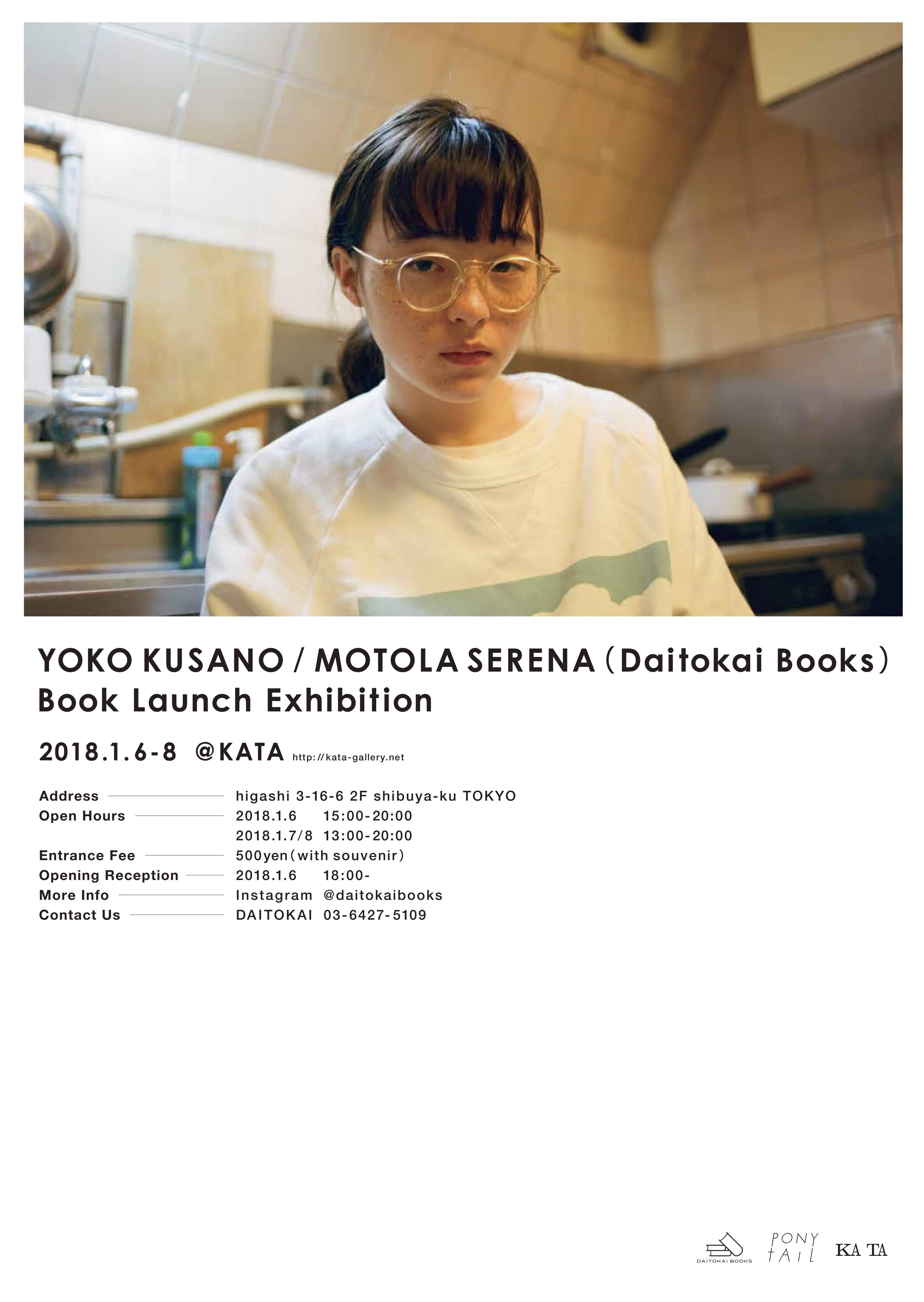 YOKO KUSANO x MOTOLA SERENA