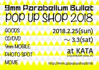 9mm Parabellum Bullet POP UP SHOP in KATA