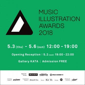 『MUSIC ILLUSTRATION AWARDS 2018』