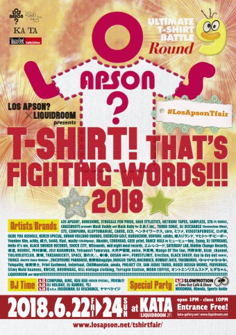 LOS APSON?×LIQUIDROOM presents T-SHIRT! THAT'S FIGHTING WORDS!!! 2018
