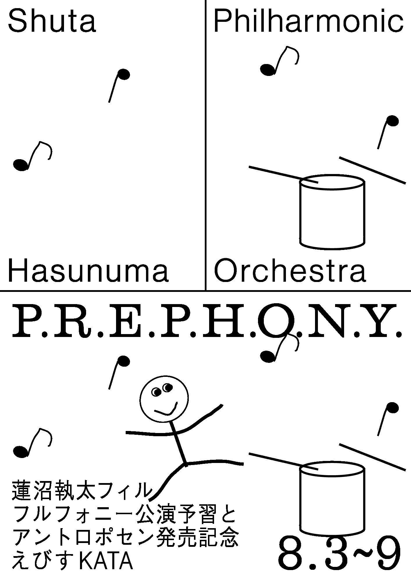 prephony_flyer1 (1)