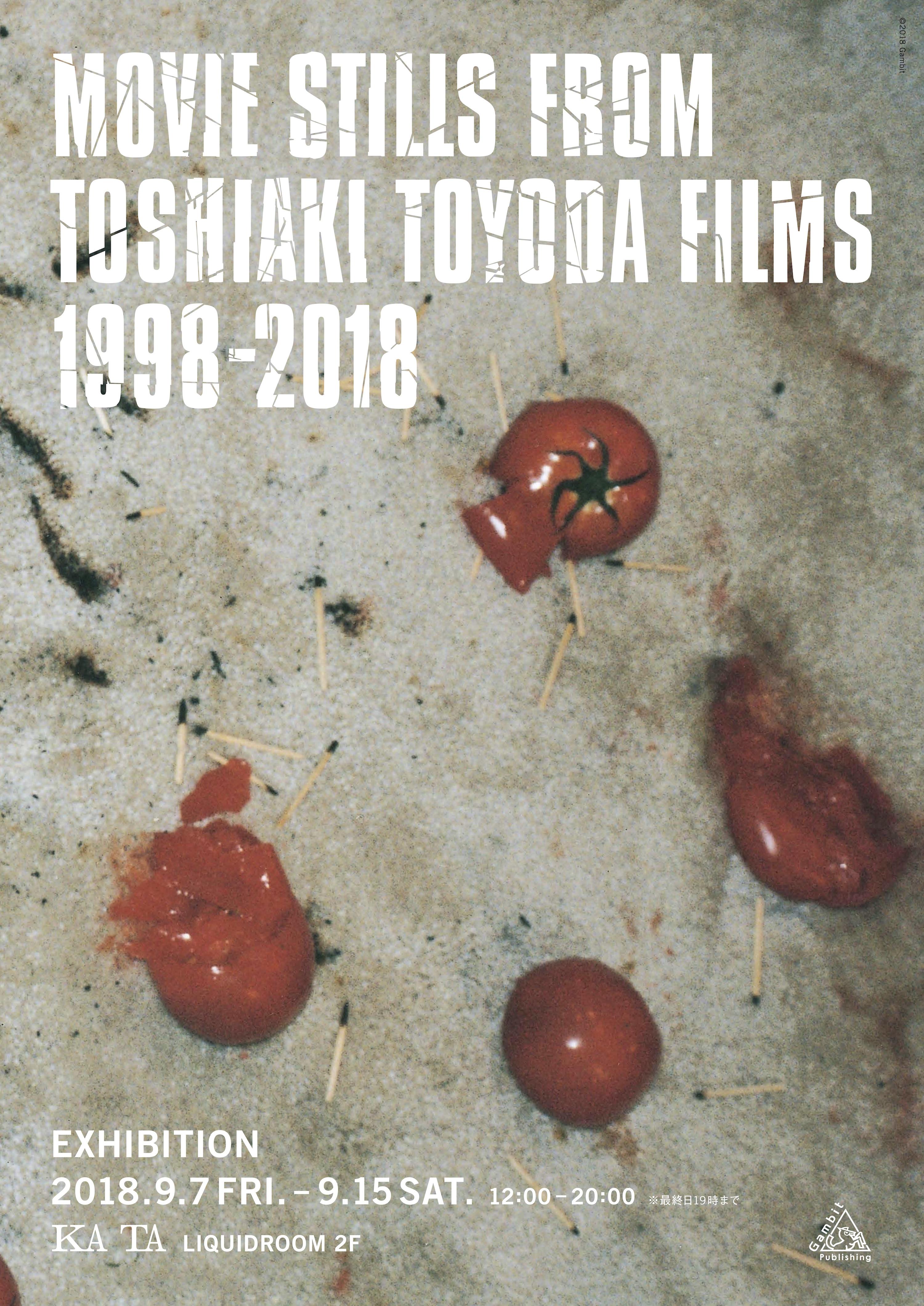 TOYODAbook_B0_Poster_01