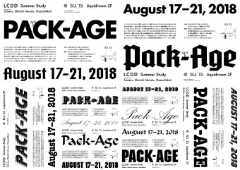 『PACK-AGE』