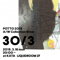POTTO 2019A/W collection「30/3」SHOW