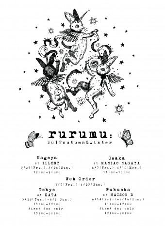 『rurumu: 2019 Autumn/Winter collection』