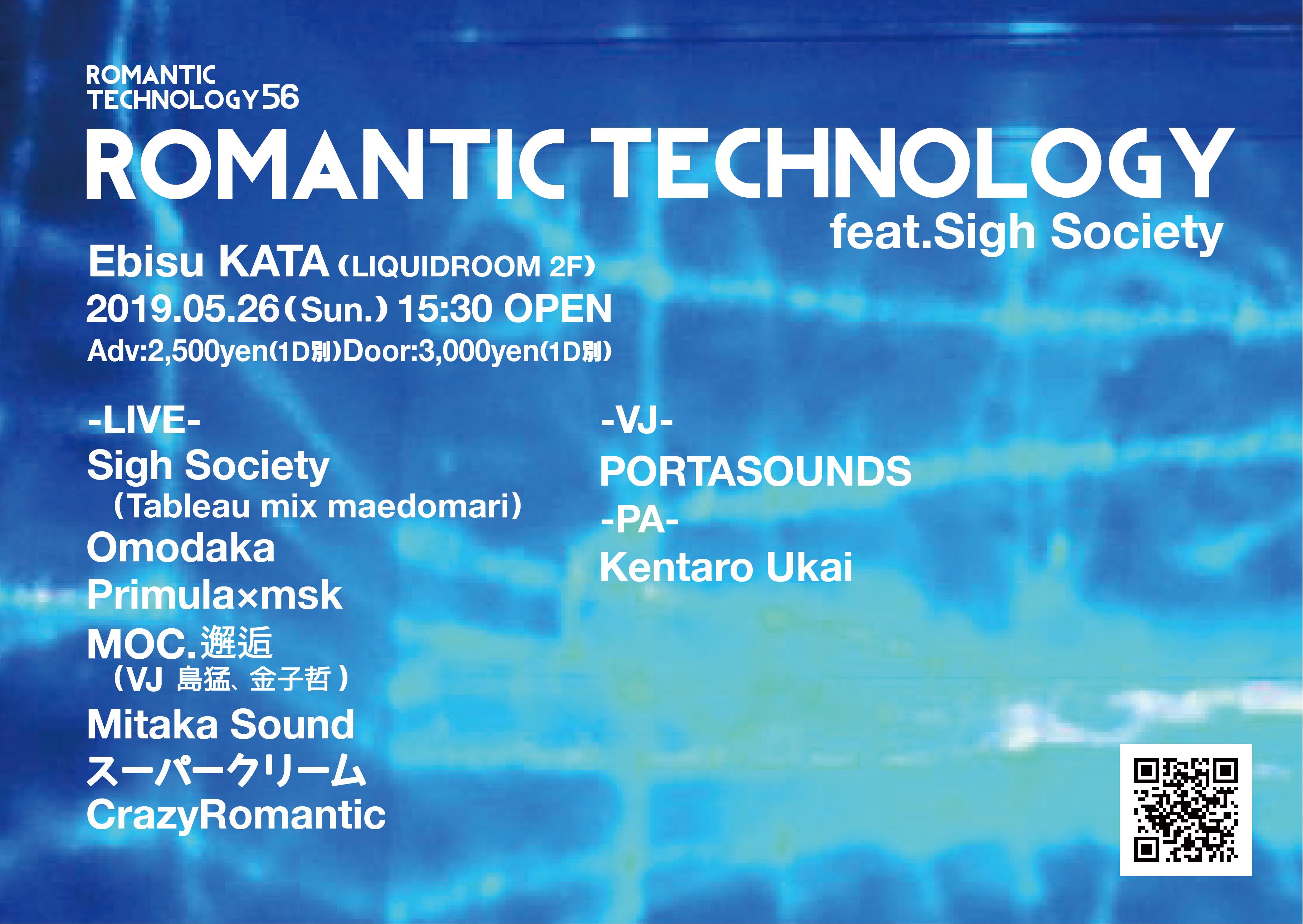 ROMANTIC TECHNOLOGY