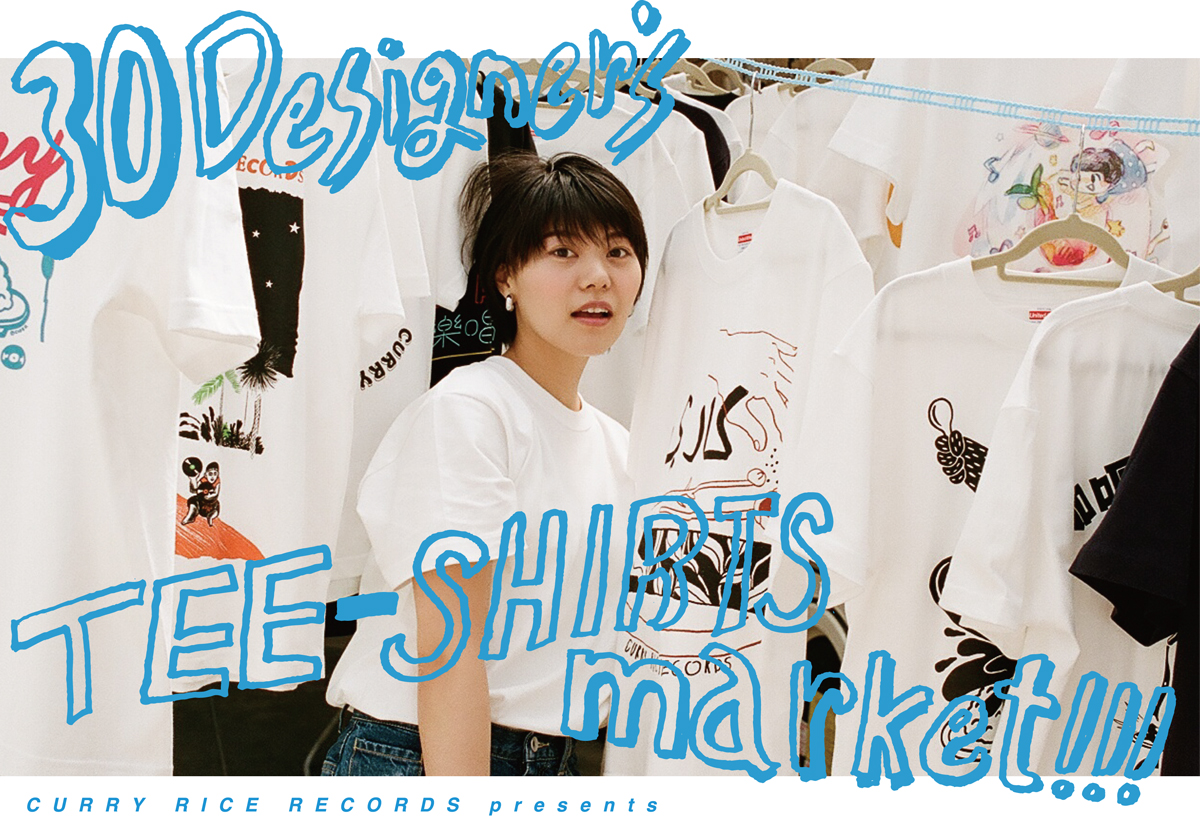 〈CURRY RICE RECORDS presents 30 Designer's TEE-SHIRTS market!!!