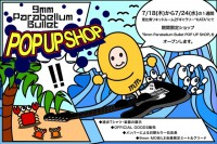 期間限定ショップ「9mm Parabellum Bullet~15th Anniversary~POP UP SHOP 2019」
