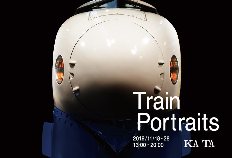 "Photo exhibition  ""Train Portraits"" 
