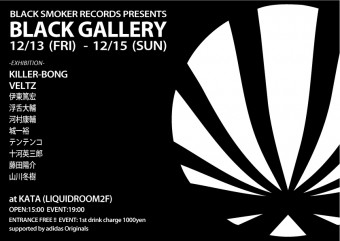 BLACK SMOKER RECORDS PRESENTS<br />BLACK GALLERY