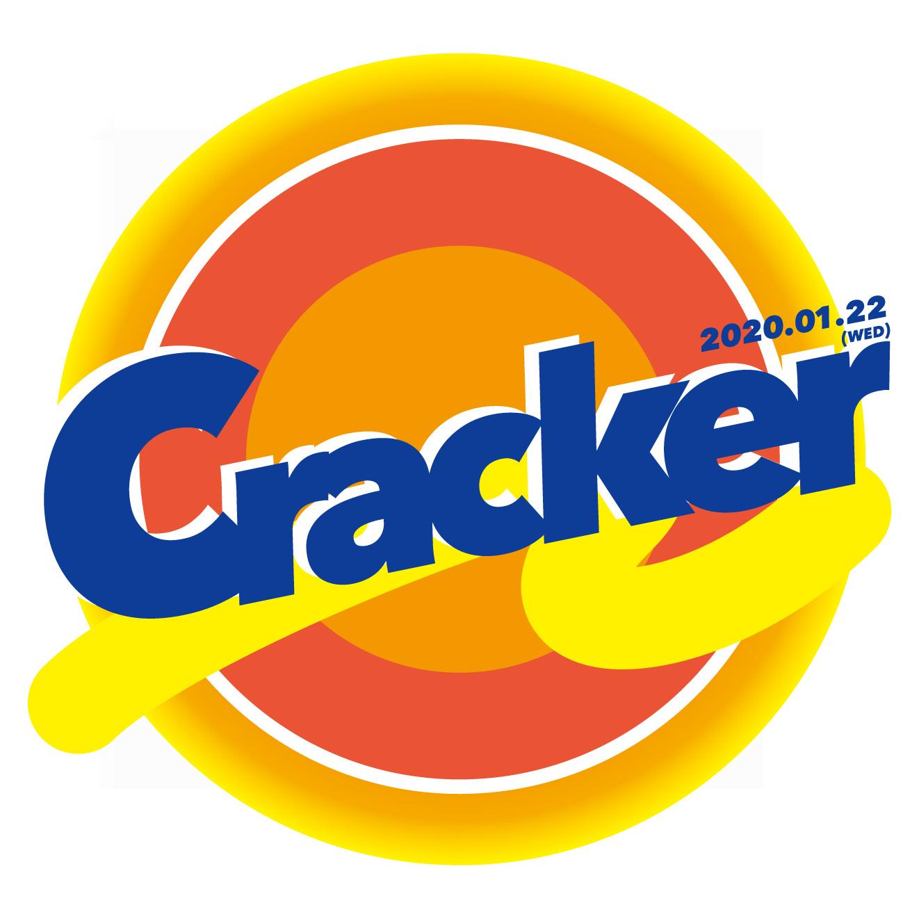 craker_200122_01