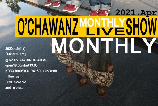 O'CHAWANZ定期公演 「MONTHLY」<公演中止>