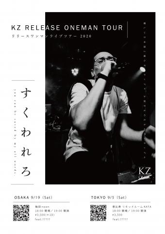 KZ from 梅田サイファー  ワンマンライブ「すくわれろ」 東京公演