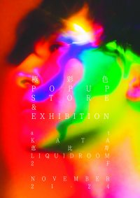 ROTH BART BARON / 極彩色 POP UP STORE & EXHIBITION