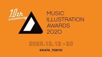 MUSIC ILLUSTRATION AWARDS 2020