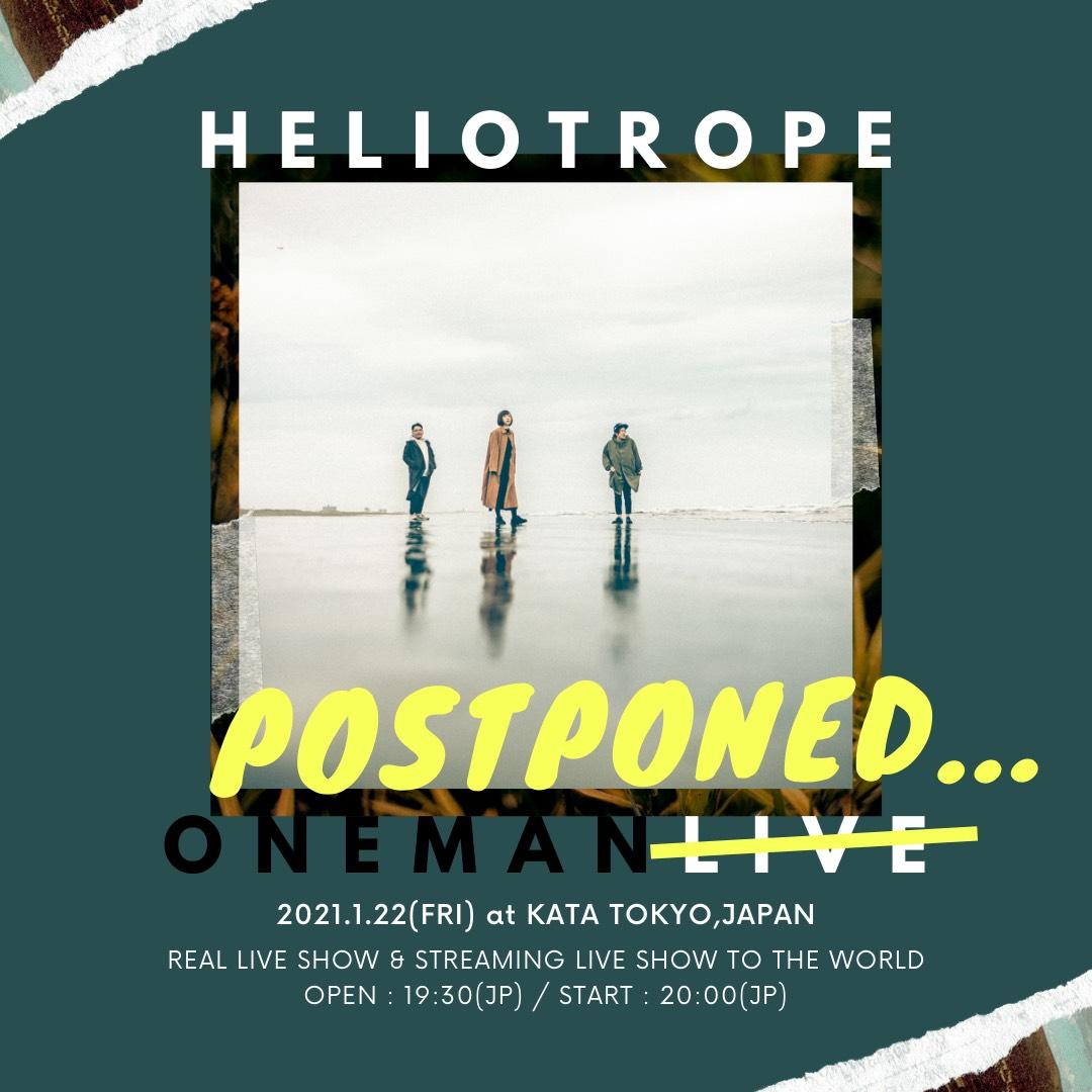 【 開催延期のお知らせ 】heliotrope ONEMAN LIVE