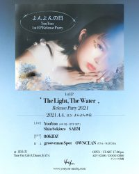 YonYon「よんよんの日」 – The Light,The Water Release Party-