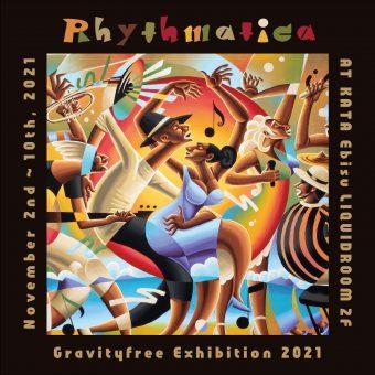 Rhythmatica リズマティカ / Gravityfree 絵画展